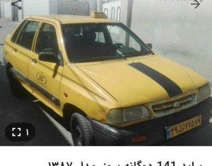 فروش یکدستگاه تاکسی خط محمدیه ب مهرگان