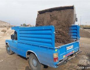 تهیه مصالح ساختمانی شن ماسه سیمان گچ مخلوط بادامی نخودی حمل
