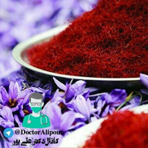 فروش چای وج و زعفران ادمان مشهد