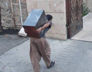 ظریف بار کردستان *بابسته بندی وچیدمان منزل