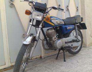 موتور هوندا