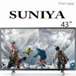 تلوزیون ۴۳ سونیا به شرط