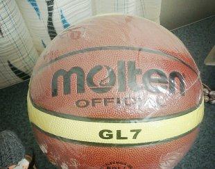 توپ بسکتبال مولتن با کیفیت فوق العاده