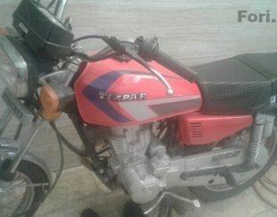 موتور سیکلت شهاب ۱۵۰