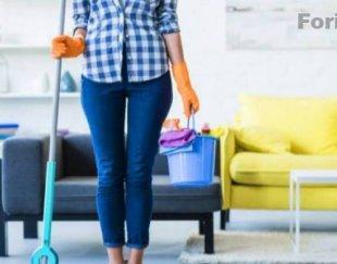 نظافت چی تمیز کار نظافت کار