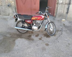 موتور۱۵۰