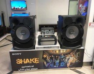 sony shake x70d. سونی شیک ایکس ۷۰دی