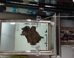 آینه شعمدان