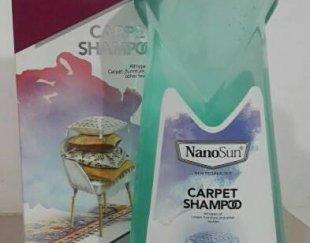 شامپو فرش و مبلمان نانوسان که کارش کاملا متفاوته
