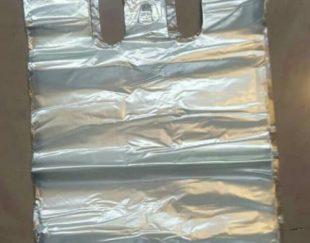 نایلکس پلاستیک برا گوشت فروش و سوپر مارکت و نانوایی