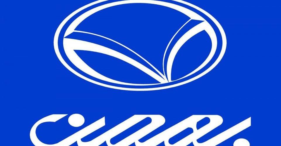 جزئیات فروش ۳ خودروی شرکت بهمن موتور در مرداد