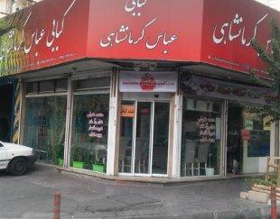رهن و اجاره مغازه دو بر برای همه مشاغل