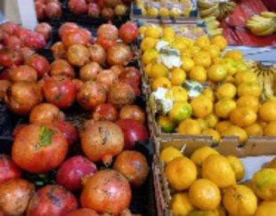 سوپر میوه