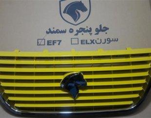 قطعات رنگی اتومبیل     f