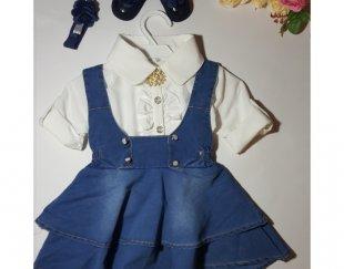 پوشاک بچگانه و سیسمونی