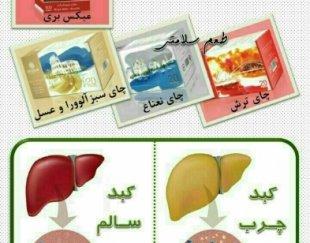 دمنوش های  گیاهی و کمک سلامتی