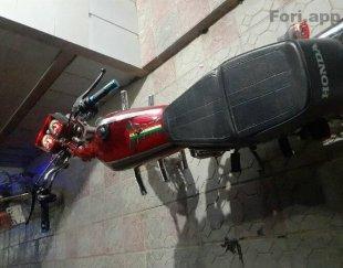 موتور احسان ۱۵۰cc