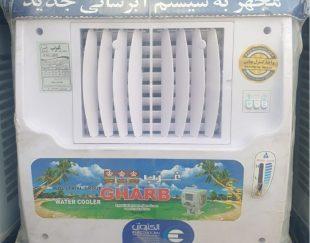 فروش انواع کولرهای آبی ۲۸۰۰ آکبند