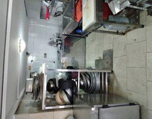 اجاره تهیه غذا با وسایل و تجهیزات _ میرداماد غربی