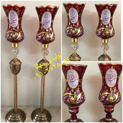شمعدان لاله شاه عباسی«تراشدار و رنگ ثابت»