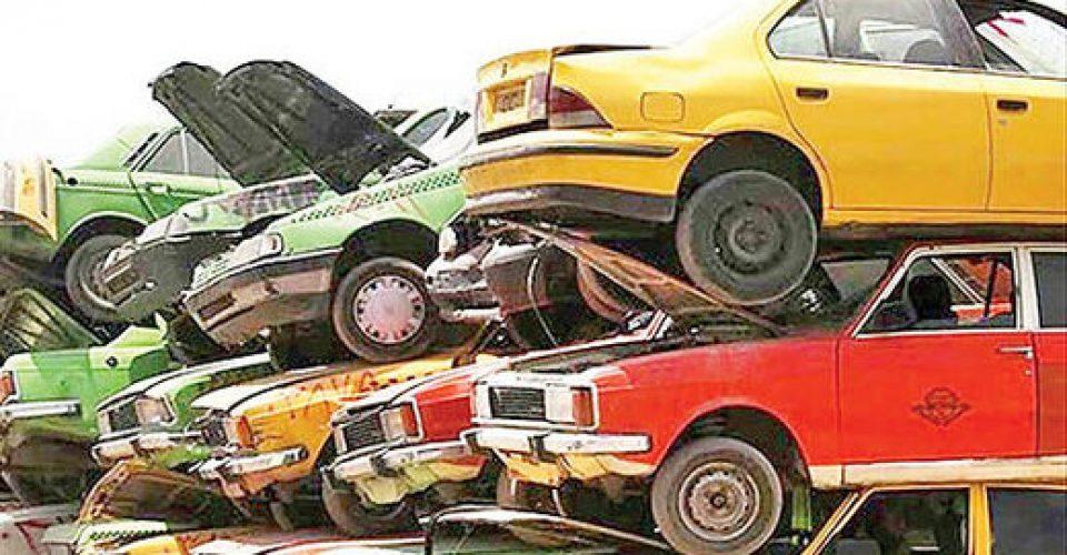 کدام خودروها فرسوده محسوب می شوند؟/ خودروهای پلاک قدیمی چگونه شماره گذاری می شوند؟