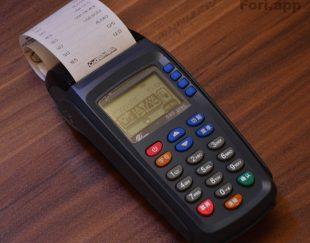 دستگاه پکس S90
