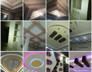 سقف کاذب،کناف،دکوراتیو،نورپردازی