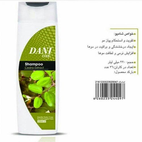 فروش کلی محصولات دنی وان
