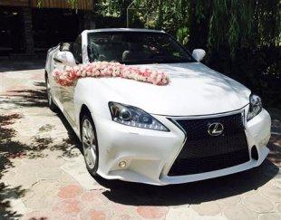 اجاره ماشین عروس لکسوس کروکNew