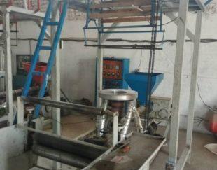 فروش تجهیزات تولید نایلون و کیسه زباله