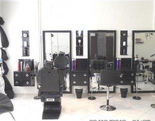 لوازم آرایشگاه