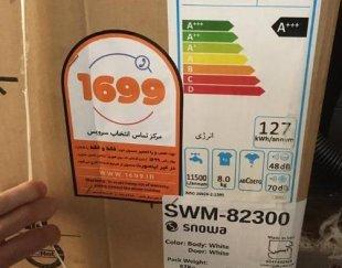 فروش ماشین لباسشویی اسنوا ۸ کیلویی نوو