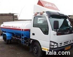 آبرسانی آب با ماشین تانکر در اسرع وقت