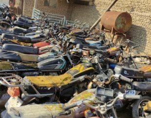 موتورسیکلت مزایده تعداد