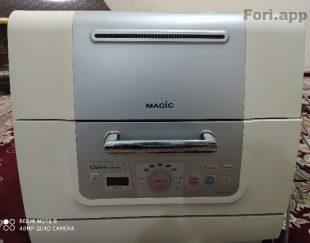 ماشین ظرفشویی کره ای مجیک