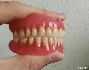 دندان سازی عبدی نسب