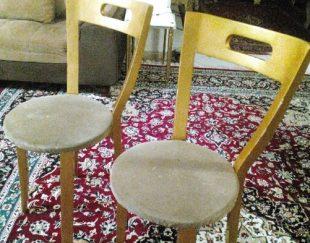 صندلی اشپزخانه