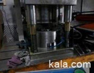 فروش خط تولید ظروف یک بار مصرف آلومنیومی