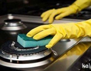 نظافت منزل خانه تکانی حرفه ای نظافتچی خانم و آقا