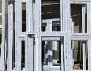 درب و پنجره های آلومینیومی و upvc