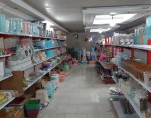 مغازه ۱۵۰ متری