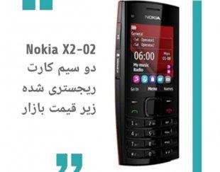 فروش گوشی ساده