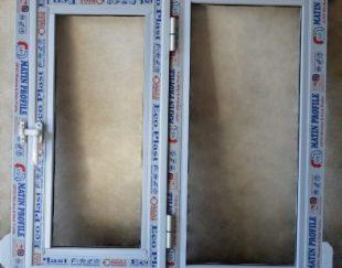 درب و پنجره upvc و الومنیوم