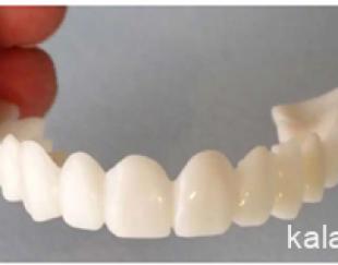 دندان مصنوعی با تضمین