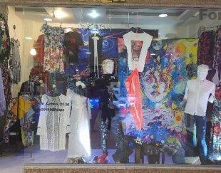 واگذاری لباس فروشی در بهترین موقغیت