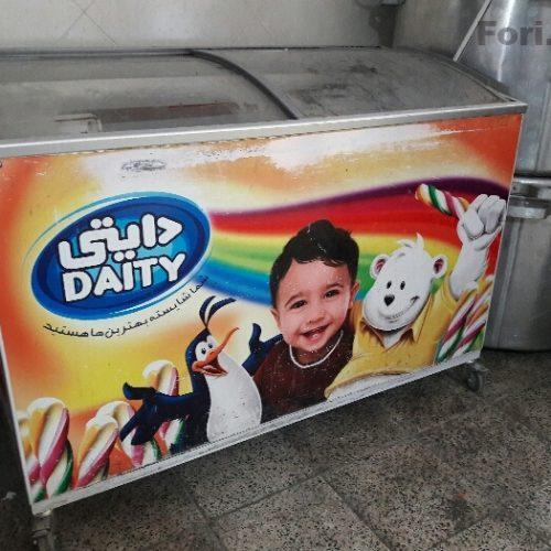 یخچال فریزر بستنی