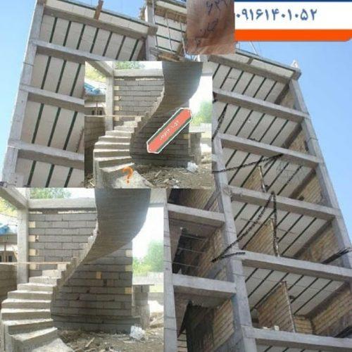 پیمان کاری ساختمان سازی