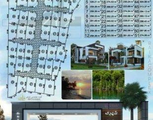 فروش انواع ویلا ساحلی،  جنگلی ، شهرکی در شهر تروریستی نوشهر