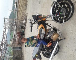 موتور سیکلت مزایده سامینکوو ۱۲۵