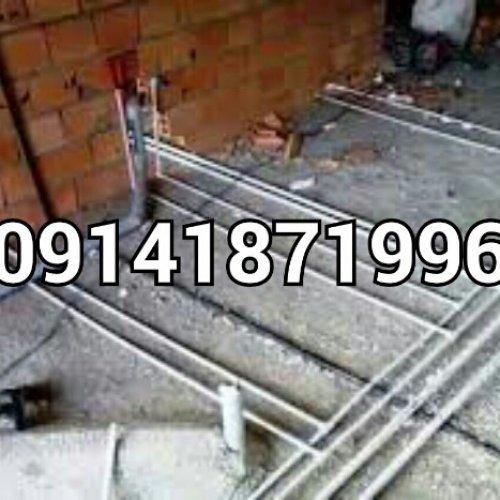 لوله کشی سرد و گرم شوفاژ ساختمان